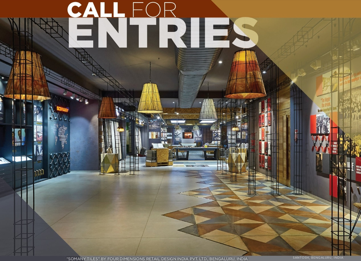 Visual Competition Deadline Extended