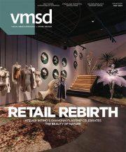 VMSD Magazine Archives